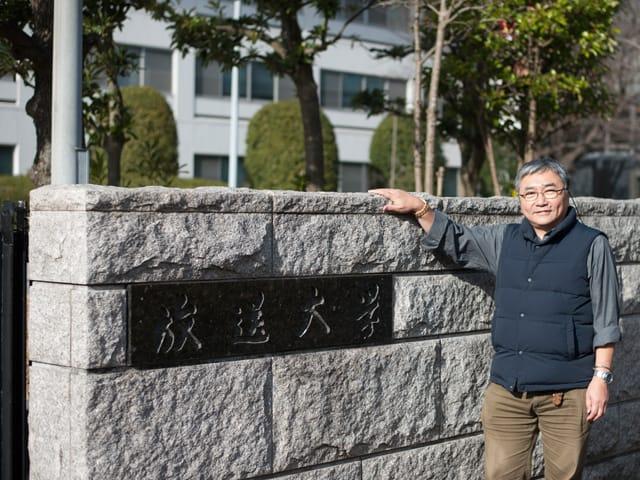 放送大学 情報コース教授 黒須正明氏の電子データ化イメージ画像