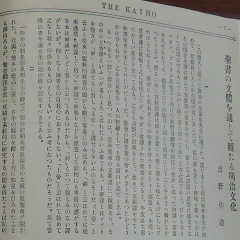 東京大学YMCA様提供資料