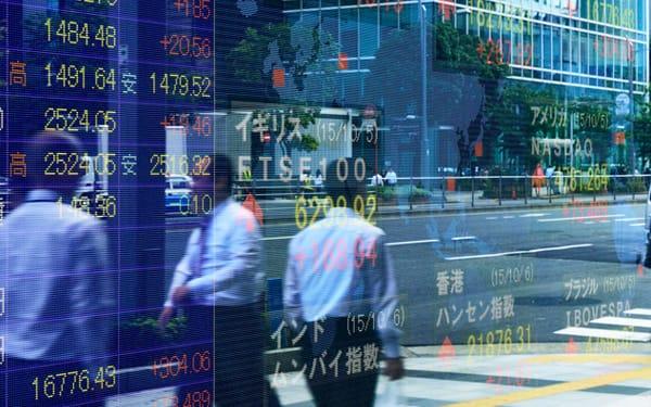 証券会社様の電子データ化事例イメージ画像