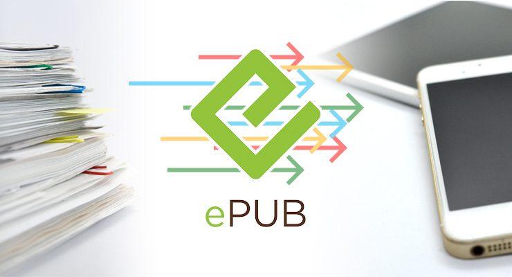 ePUBとは?