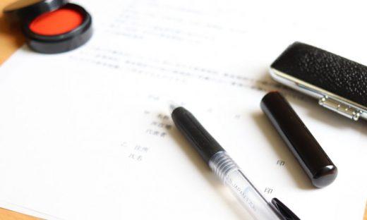 契約書も電子書類で作成可能!電子署名法について