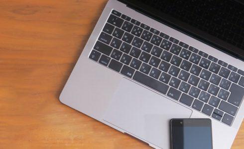 IT企業の電子化
