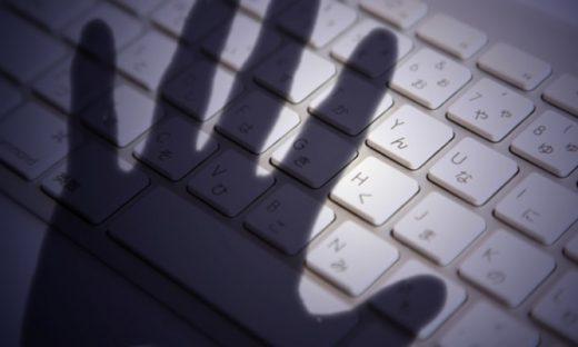インシデントから情報を守るには情報セキュリティの7大要素を守るのが肝要です